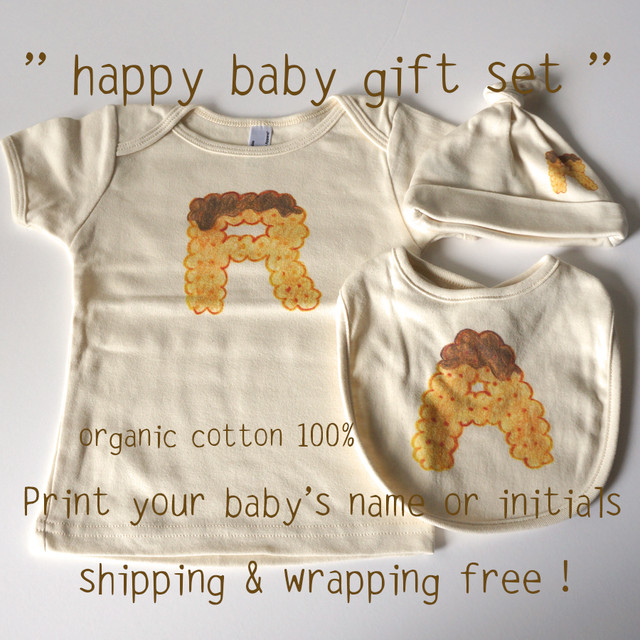 happy baby gift set ( ビスケットアルファベット*チョコ )- ベビーTシャツ1枚 / キャップ 1枚 / スタイ 1枚【受注生産】