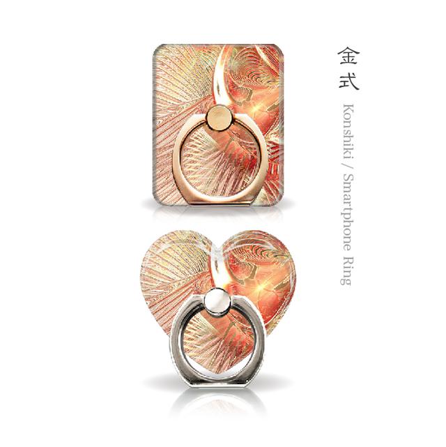 金式 - 和風 スマホリング(四角 or ハート)