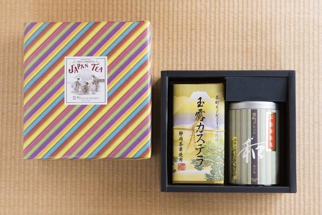 茶町KINZABURO / 茶匠ブレンド静岡茶と玉露かすてらセット