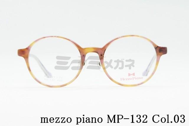 【正規品】Mezzo Piano(メゾピアノ)mp-132 Col.01 ボストンタイプ
