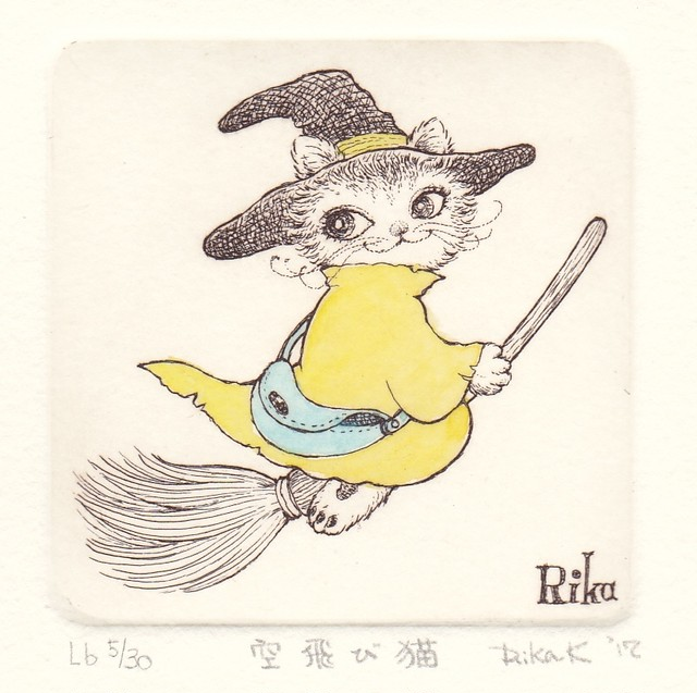 空飛び猫 Lemon&blue(作品のみ)