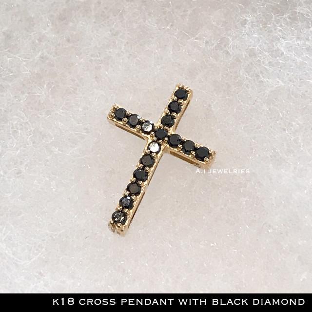 ペンダント 18金 天然石 k18 天然 ブラック ダイヤ ペンダント  /  k18 black  diamond  pendant cross  design