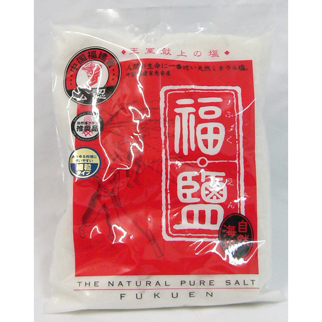 福塩 1kg