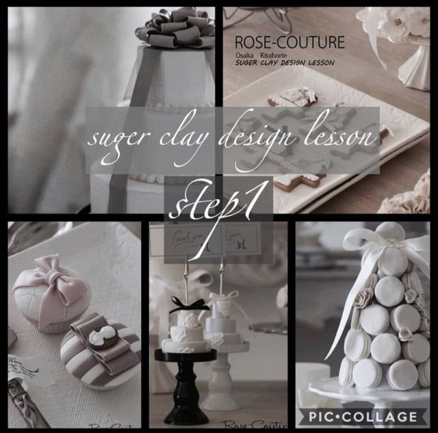 ◉suger  clay design lesson (step①6作品) ※資格取得レッスン