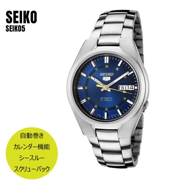 SEIKO5 セイコー5 自動巻き SNK615K1 ネイビー×シルバー 腕時計 メンズ