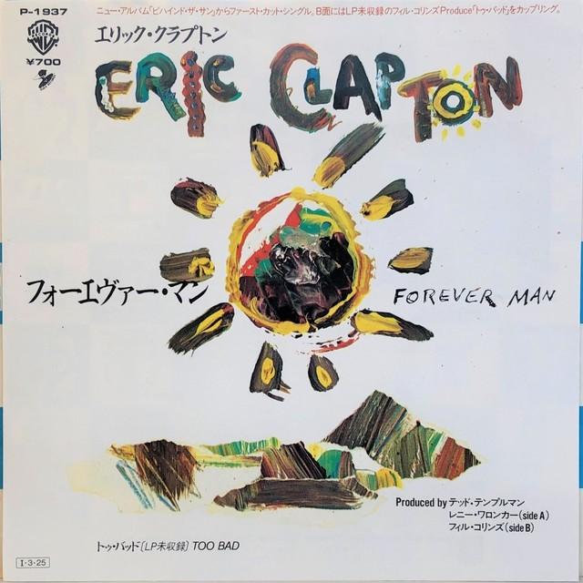 [中古7inch]  Eric Clapton – Forever Man