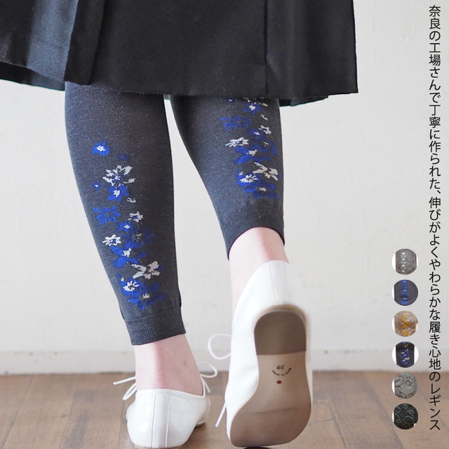 【新商品】ウール混 レギンス 57090023(日本製/靴下/花柄)