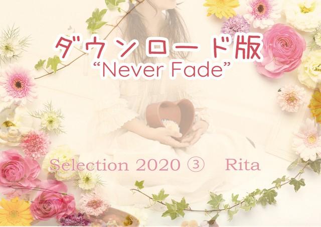 【ダウンロード版】『Selection2020 (3)-Never Fade-』(WAV+mp3)