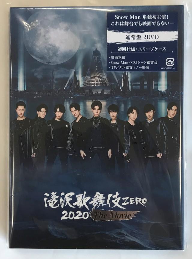 Snow Man / 滝沢歌舞伎 ZERO 2020 The Movie / 通常盤(DVD)