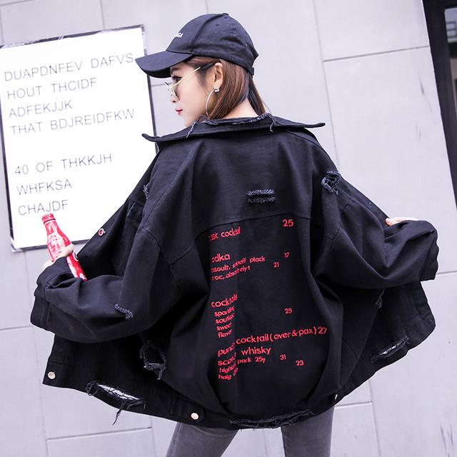 【アウター】カジュアル長袖POLOネックシングルブレストダメージ加工ジャケット22441378