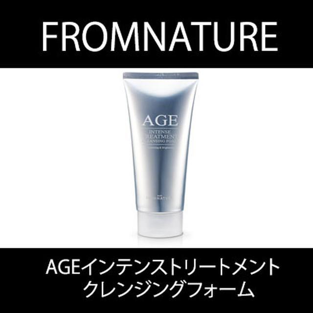 FROMNATURE AGEインテンストリートメントクレンジングフォーム/130g★国内発送★