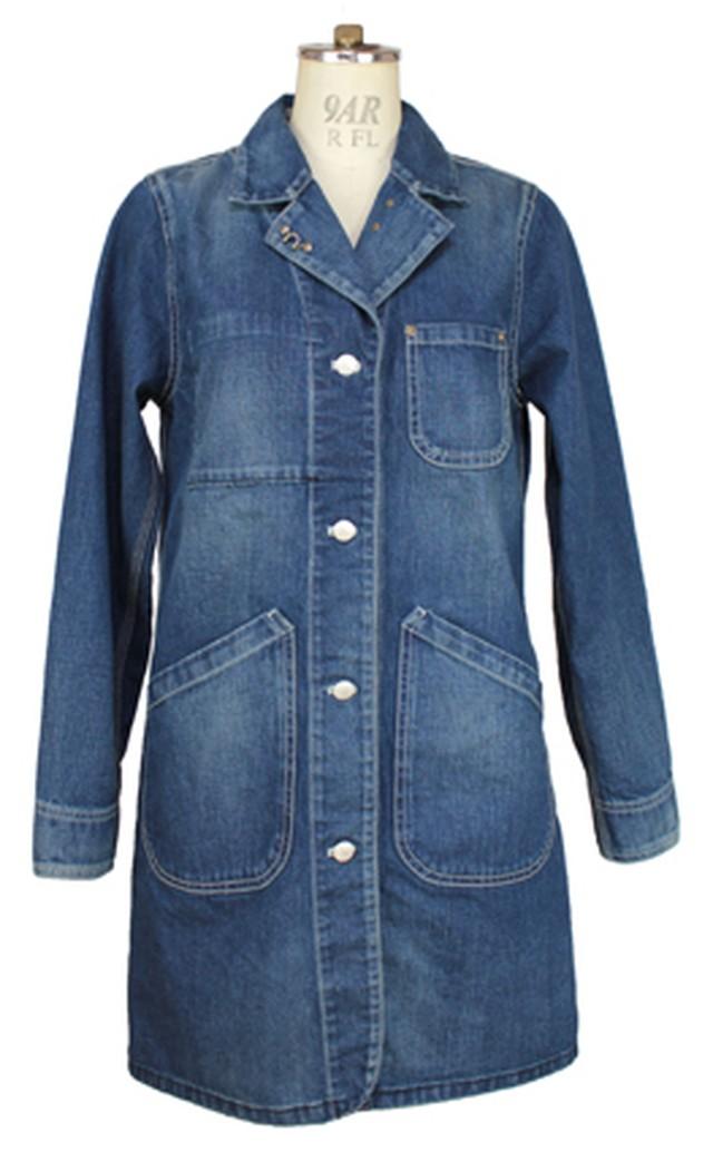 shop coat ver.2 - メイン画像
