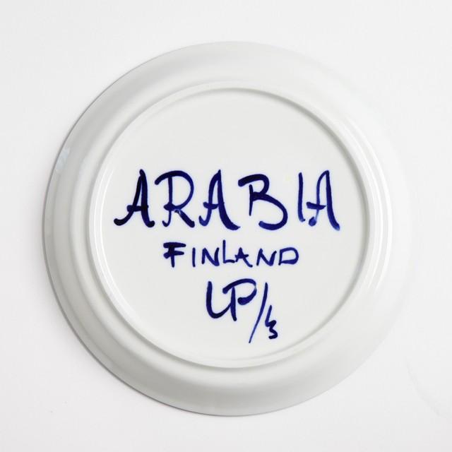 ARABIA アラビア Valencia バレンシア 100mmティーカップ&ソーサー - 36 北欧ヴィンテージ