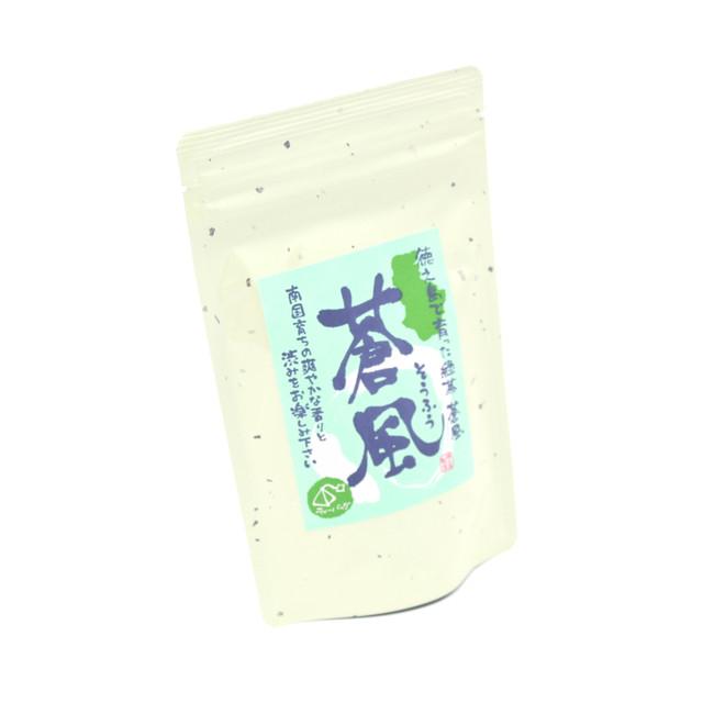 蒼風茶 ティーバッグ|2.5g×15袋|徳之島製茶