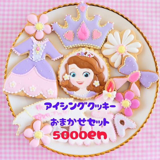 【7月25日〜7月31日分】5000円おまかせセット