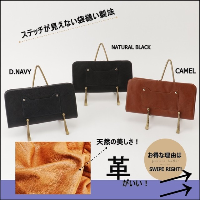 限定!バックサイドポケット 本革長財布~当店オリジナル革製品ブランド、Genuine Leather