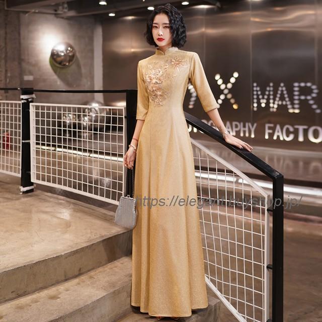 ロングチャイナドレス 改良型チャイナドレス チャイナ風服 成人式 パーティードレス ロングドレス お呼ばれドレス イブニングドレス 大きいサイズ S M L LL 3L 4L 刺繍入り ゴールド 金色