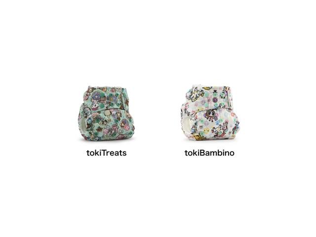 """■Rumparooz One Size Pocket Diaper【designed by """"tokidoki""""】kangacare カンガケア ランパルーズ ワンサイズ ポケット ダイパー(布おむつ)【tokidoki コラボデザイン】"""