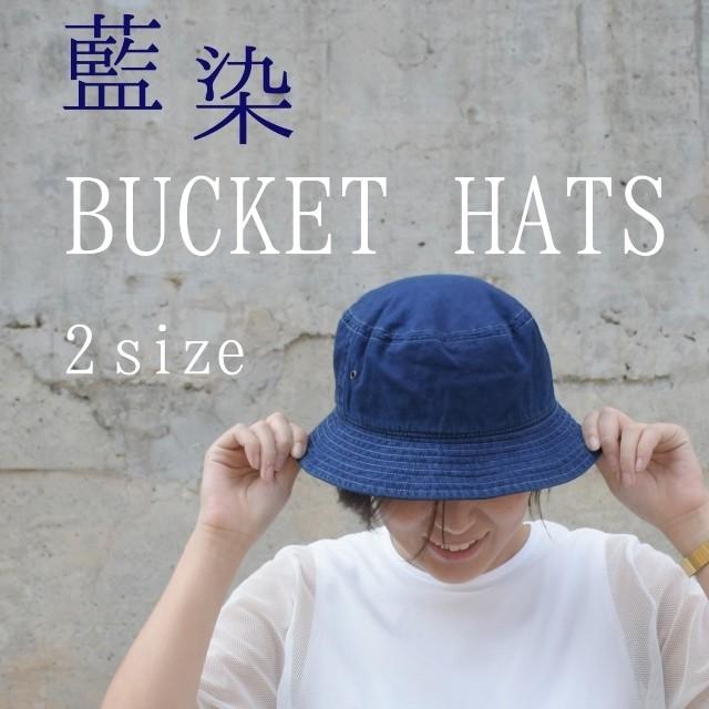 藍染め バケットハット 帽子 hat ギフト コットン M L