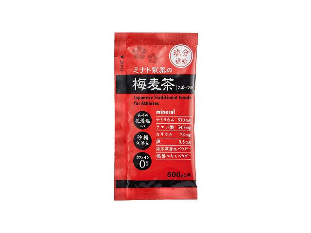 【Minato】 Ume barley tea
