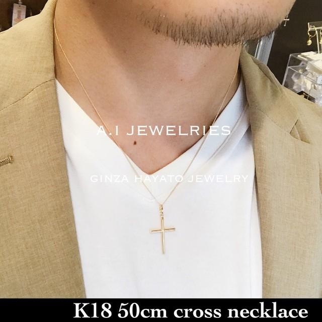 K18 18金 50cm シンプル クロス ネックレス メンズ mens necklace