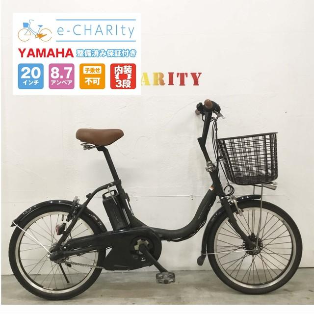 電動自転車 小径車 YAMAHA PAS CITY-C マットオリーブ 20インチ【KR049】【神戸】