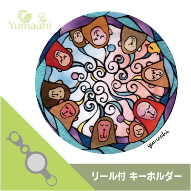 リール付キーホルダー : お猿のお風呂