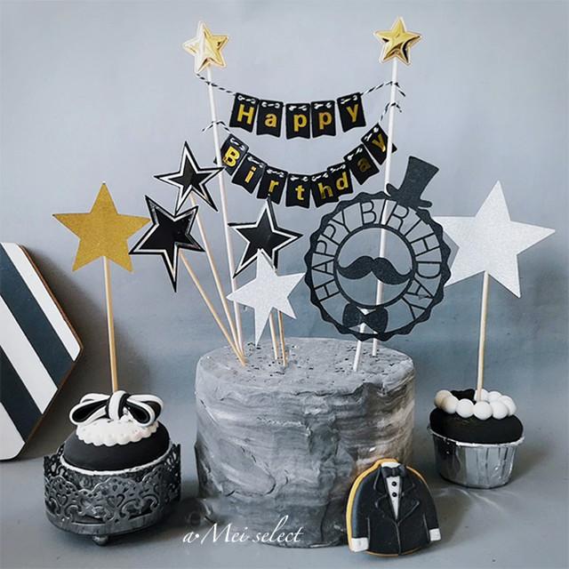 【1set】モノトーンバースデー トッパー ホーム用品 バースデー ピック 誕生日 デコレーション 飾付け 装飾 ガーラント 誕生日パーティーグッズ