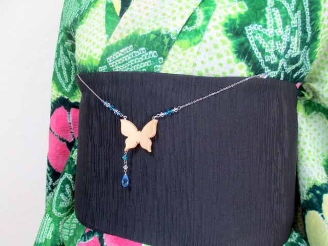 【Y-10】蝶の帯飾り《水色×新橋色×菜の花色》