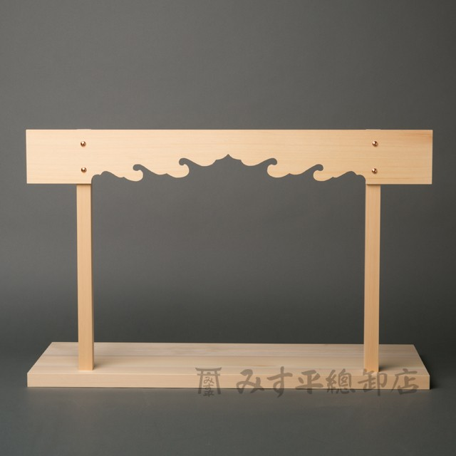 棚板 スプルス材製 1尺5寸