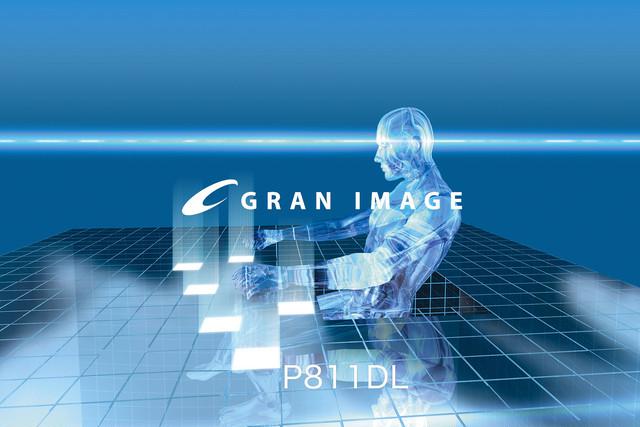 グランイメージCG素材集 P811DL Beam 2 ビーム2 デジタルハイスピード100(ダウンロード製品 340MB)