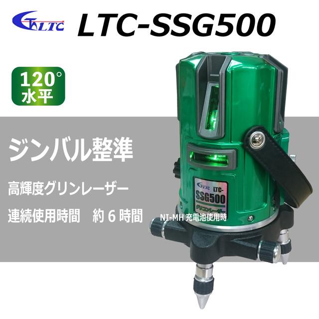 【テクノ販売】グリンレーザー LTC-SSG500