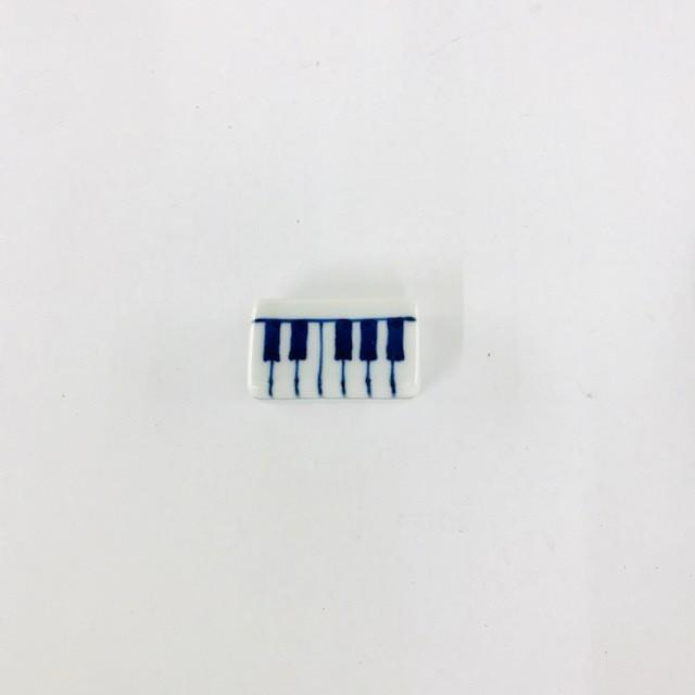 【青花】ハーモニー ピアノ