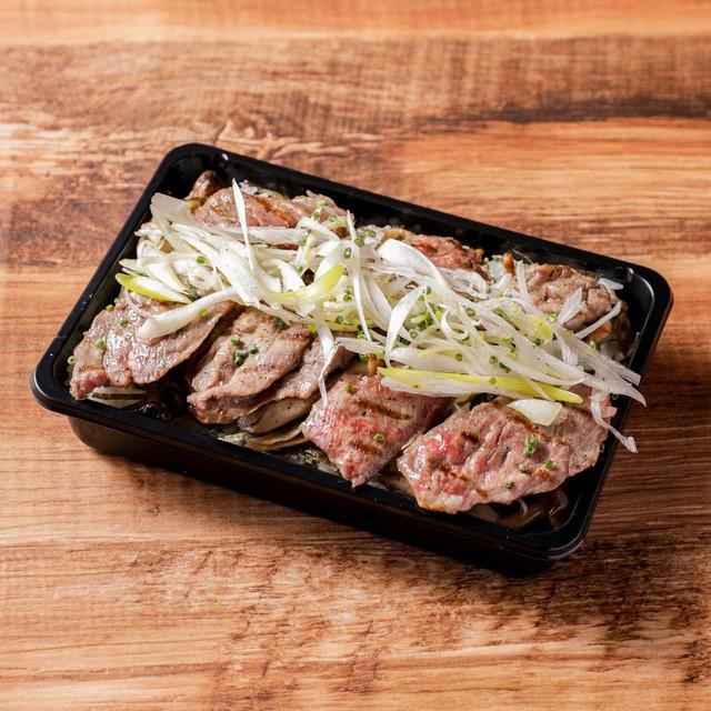 ブラックアンガス牛カルビ弁当 柚子胡椒風味の焦がしバターソース  Black Angus Beef Ribs BENTO with Yuzu Kosho Flavored Charred Butter Sauce