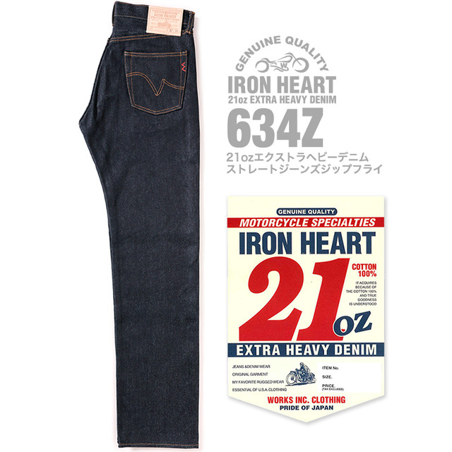 IRON HEART - 634Z - 21oz. Straight Zip Fly
