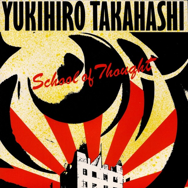 【7inch・英盤】Yukihiro Takahashi / School of Thought