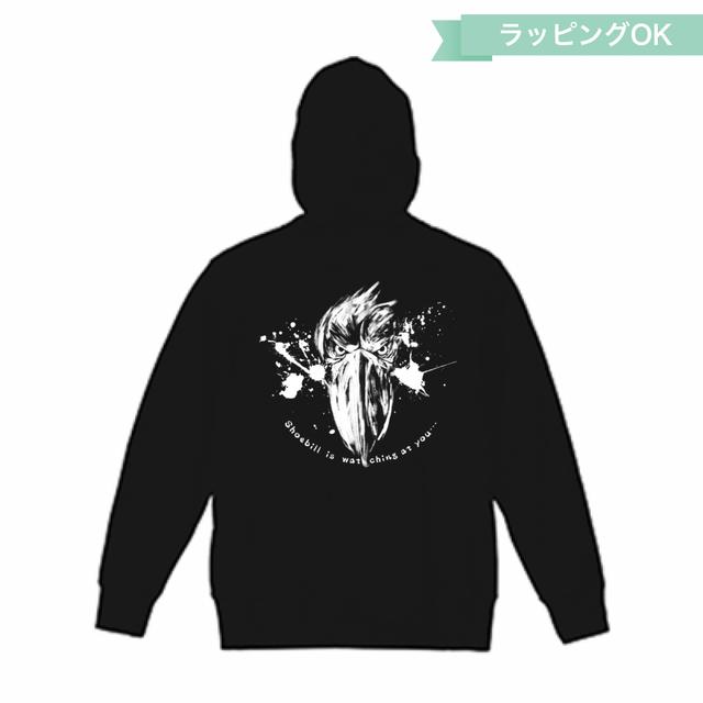 バックプリントフルジップパーカー★墨絵ハシビロコウ【ブラック】