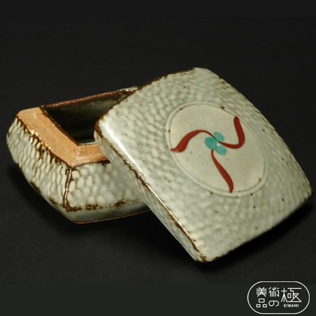 島岡達三 作 象嵌赤繪盒子