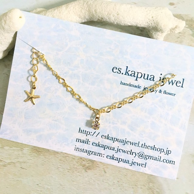 shell crystal anklet