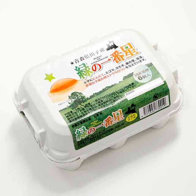 [送料無料] 緑の一番星 徳用 *訳あり品【30個】