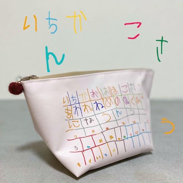 【9/19抽選販売】ボンボン付きポーチ◆