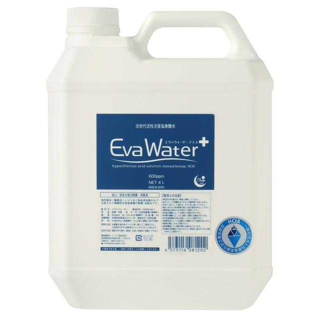 【EW06-04LT】弱酸性次亜塩素酸水 エヴァウォータープラス 4L(600ppm)【可以海外运送】