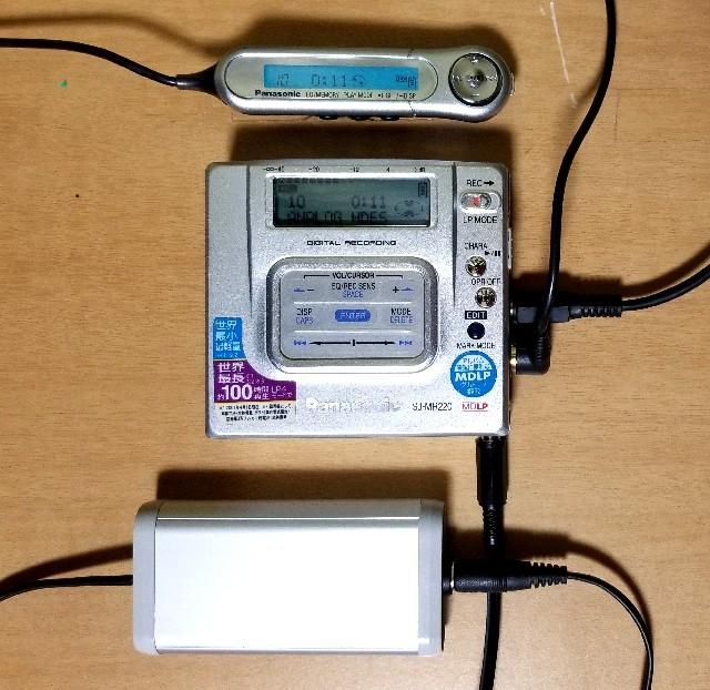 MDポータブルレコーダー Panasonic SJ-MR220 MDLP対応 美品・完動品♪