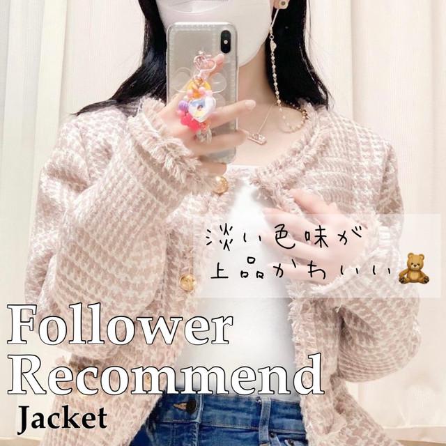 【Instagram紹介アイテム】ツイード エレガント カラー ショート ジャケット 2色 B6046