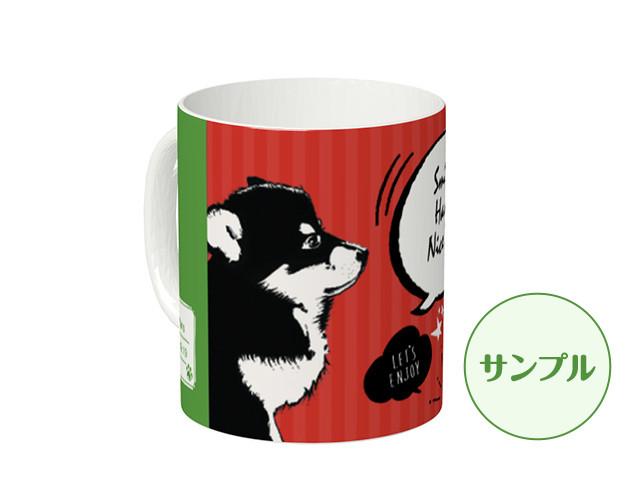 ポップなデザインのマグカップ *オプション商品