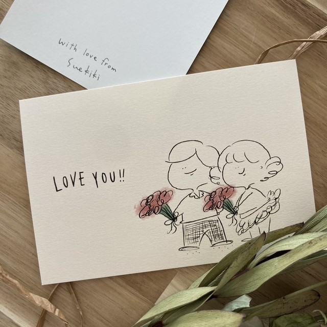 Love you!!