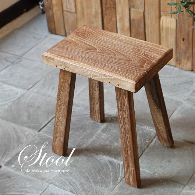 ■当日出荷■ 古材のチーク材を使用した、スリムタイプのスツール 椅子 チェア