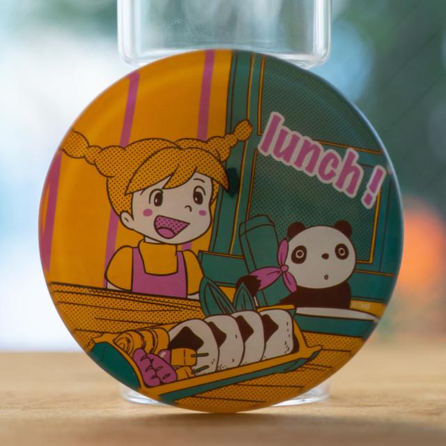 パンダコパンダ ヤミーなガラスミニ皿(竹筒お弁当/8752)
