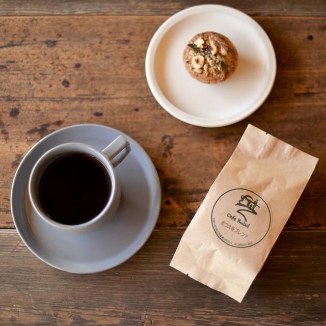 オリジナルブレンドコーヒー:まつえ冬ブレンド(100g)