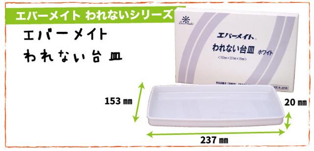 美容師実技試験第2課題対応 ワインディングウィッグ レジーナ 906DE2